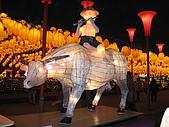 20090214 [宜蘭] 2009宜蘭燈會:宜蘭台灣燈會05