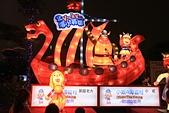 2013-02-25_新竹颩燈會:北海小英雄