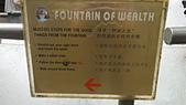 2012-03-24_新加坡第二天,徒步旅行市政區:103909_既然來了就祈福一下吧^^