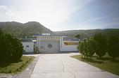 [Film 1]  綠島【Pentax Espio Mini + XTRA400】:〔2014-10-10〕 沒有開放,只能拍外觀的綠島監獄