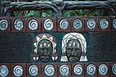 [捲44] 屏東散步記錄 @2018年02月23日:禮納里部落
