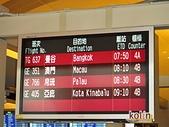 20110817_帛琉PaPaGo Day1 市區觀光:2011-08-17 am08:30 飛往帛琉