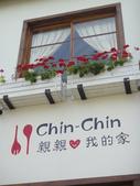 2011-04-09_心之芳庭 & 國立台灣美術館:其實是室內用餐區