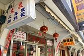 2012-10-14_東引中柱港 & 南竿:傳說中超級好吃的『大眾飲食堂』