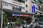 2013-05月生活:2013-05-05_延平旁的眼鏡店(據說很便宜?)