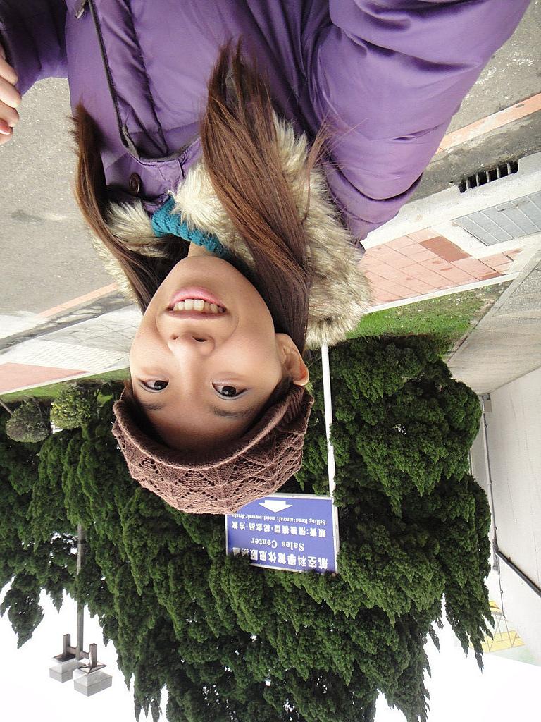 2011年01月生活:0130_我只是想拍我的藍色眼影@@