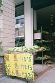 [Film 9] 2015年05月Bali & 06月草嶺:20150606_超好吃的上坪蜜蕉