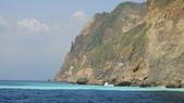 2011年09月生活:2011-09-24_龜山島的海底溫泉(漂亮的淺藍)