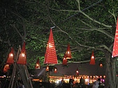 20090214 [宜蘭] 2009宜蘭燈會:宜蘭台灣燈會20