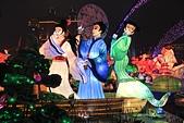 2013-02-25_新竹颩燈會:白蛇傳
