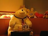20090521 [中壢美食] 傑克的魔豆(中原):第一個吸引我目光的角落