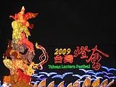 20090214 [宜蘭] 2009宜蘭燈會:宜蘭台灣燈會21