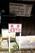 2013-06-08/09_竹崎公園、交力坪車站、瑞里雲海、螢光蕈、海鼠山日出:全台灣海拔最高的車站,再往前奏幾步就是一千公尺了!