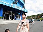 2010.07.25野柳海洋公園:IMG_1060.JPG