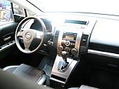 20101231試車福特i-max:IMG_0232.JPG
