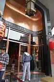 20140131初一出遊日(台中新社,官原眼科):
