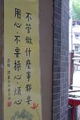 20130702北宜行: