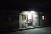 20130225南投鹿谷二舅媽家過夜: