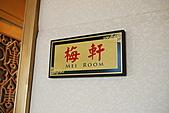 20100905圓山飯店慶生:P1000073.JPG