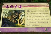 20130723七堵石公潭~汐止五指山~內湖白石湖:
