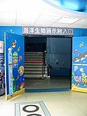 2010.07.25野柳海洋公園:IMG_1050.JPG