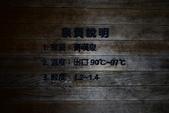 20120321北投之旅: