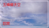2017江南春遊:22279933_861139237397613_7916581190162246183_n.jpg