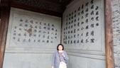2017江南春遊:IMAG0539.jpg