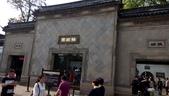 2017江南春遊:IMAG0349.jpg