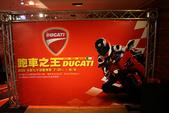 加州風洋食館+Ducati車展:IMG_5963.jpg