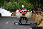Red Bull Soapbox 皂飛車大賽:IMG_4162.jpg