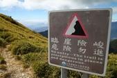 合歡山主峰、東峰:IMG_6171.jpg