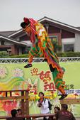 2013臺中媽祖國際觀光文化節-陣頭匯演:IMG_1738.JPG