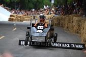 Red Bull Soapbox 皂飛車大賽:IMG_4238.jpg
