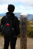 合歡山主峰、東峰:IMG_6250.jpg