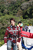 高空彈跳+拉拉山:IMG_5254.jpg