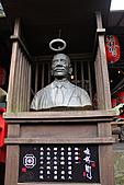 溪頭&松林町(妖怪村):IMG_9144.jpg