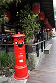 溪頭&松林町(妖怪村):IMG_9146.jpg