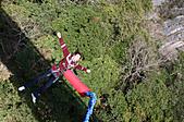 高空彈跳+拉拉山:IMG_5274.jpg