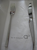 伶渝婉筠生日慶@ BELLAVITA:精美的餐具