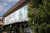 98.11.22新社花海:酒場
