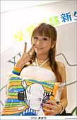 2010資訊月之Kiwi篇:DSC04227.jpg