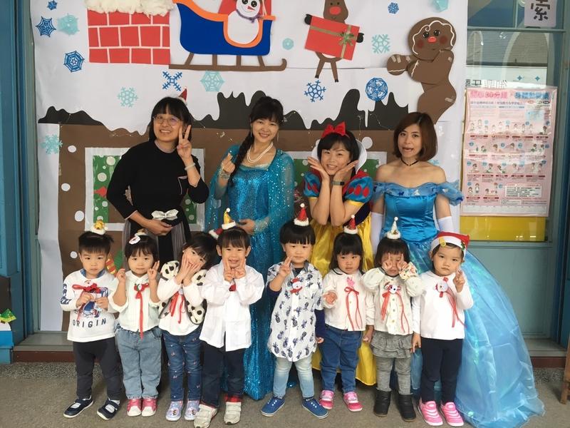 2020 幼兒部歡樂聖誕節:20201224🎄公主party ✨_201224_7.jpg