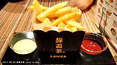 【綠蓋茶館】:薯條沾芥茉醬超好吃的啦~