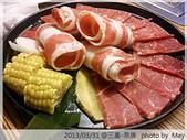 【原燒】三重龍門店-婚前的小聚餐:主食:這是牛鴨拼盤的樣子(它們是套餐制的)