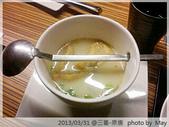 【原燒】三重龍門店-婚前的小聚餐:湯來囉!依然忘記是什麼湯.沒記錯是味曾湯吧(整個很隨便:P)
