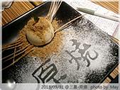 【原燒】三重龍門店-婚前的小聚餐:小平的甜點:冰淇淋..穿過那一球冰的是一種餅乾也有可能是生麵條?總之它非常硬又脆
