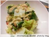 【原燒】三重龍門店-婚前的小聚餐:因為當天只有手機可以拍..照片就這麼小張啦!~這是前菜沙拉