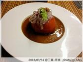 【原燒】三重龍門店-婚前的小聚餐:小平點的前菜..忘了叫什麼名字.看得出是個牛番茄