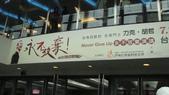 【永不放棄】力克胡哲-演講 / 大大茶樓:DSC02263.JPG